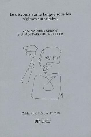 Le cahier numéro 17 de l\'ILSL